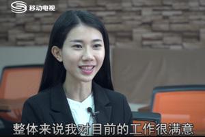 《职场前沿》359期:采访嘉华金蛛毕业学员胡西施