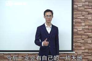 《职场前沿》362期:采访嘉华金蛛毕业学员唐玮绩
