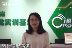 《职场前沿》363期:采访嘉华金蛛毕业学员何婷