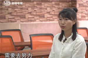 《职场前沿》367期:采访嘉华金蛛学员陈梅友