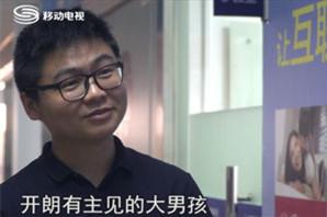 《职场前沿》369期:采访嘉华金蛛毕业学员黄文彬