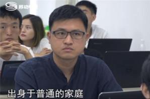 《职场前沿》373期:采访嘉华金蛛毕业学员李剑锋