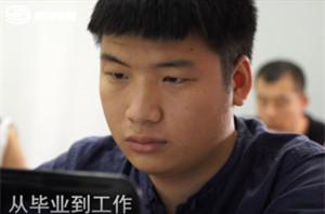 《职场前沿》378期:采访嘉华金蛛毕业学员邱博文