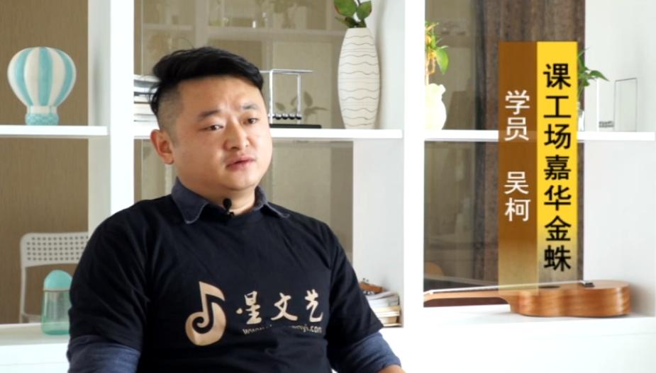 嘉华金蛛助力音乐培训机构通过互联网营销开拓市场