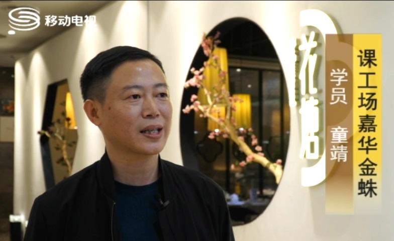 嘉华金蛛为知名餐饮企业开启互联网营销之路