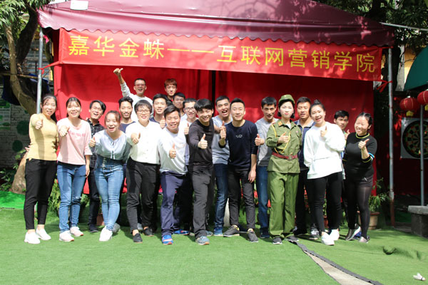 团结一致、共创辉煌——网营25班户外拓展活动成功举办