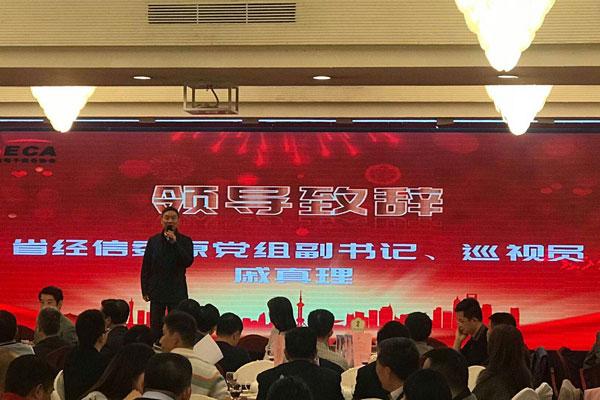 嘉华金蛛受邀参加广东省电子商务协会年会