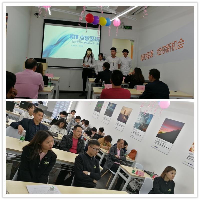嘉华金蛛广州校区KTV项目答辩火热开展