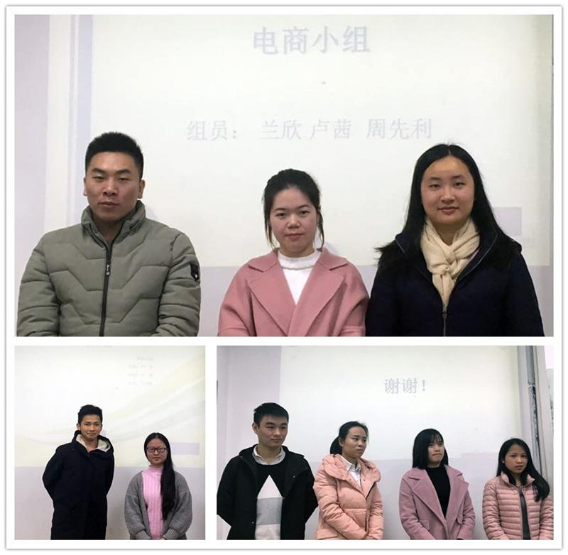 嘉华金蛛南山校区网营T53班毕业答辩