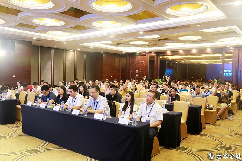 """嘉华金蛛""""对话大湾区·中小企业新媒体营销策略峰会""""圆满结束"""